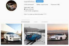 I will give you shoutout on 520 000 car instagram